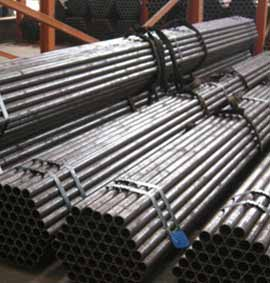 IS 3589 Carbon Steel Pipe