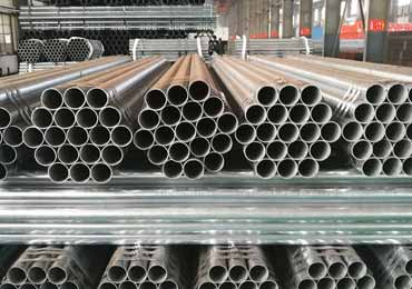 BS 3059 CS Pipes, BS 1387 Galvanized Pipes, BS 1387 Pipe Exporter