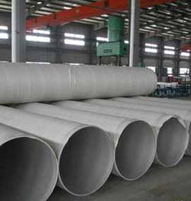 AS Welded Pipe